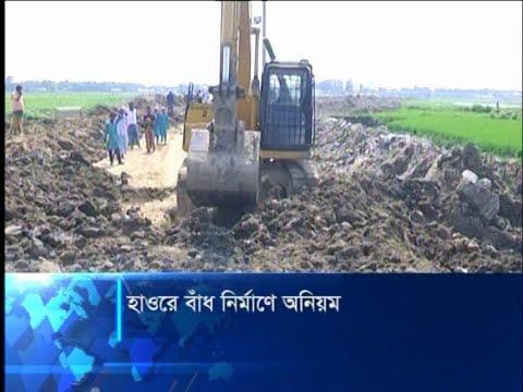 Ekusher Chokh Ep-185 | এবারও ফসলহানির আশঙ্কায় হাওর অঞ্চলের কৃষকরা | 14 march 2020 | ETV