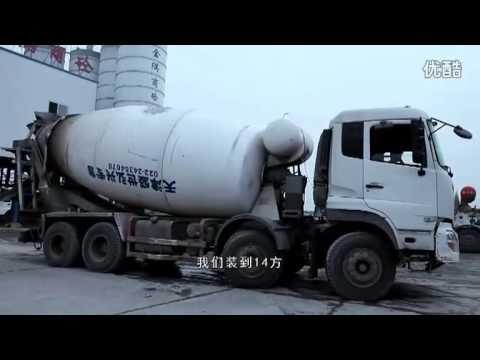 Dongfeng concrete mixer truck, cement mixer truck