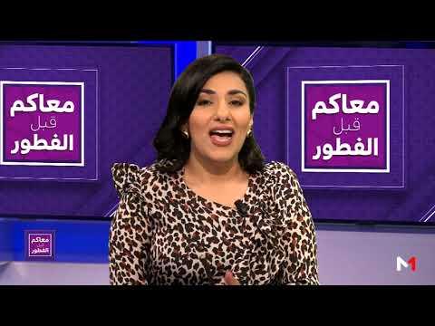 العرب اليوم - شاهد: ملكات جمال عاملات نظافة في المملكة المغربية