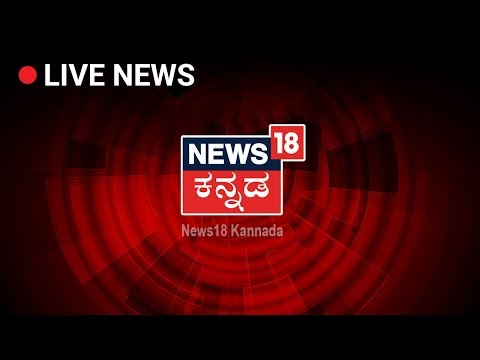 Exit Poll Results | Lok Sabha Elections 2019 | News18 Kannada Live TV