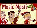 NON STOP - MUSIC MASTI with Chhota Bheem and Mighty Raju