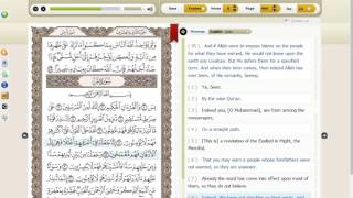 ALQURAN SURAH YASIN VERSE 1-10 (RECITE BY MISHARI AL-AFASI)