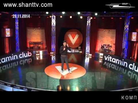 Vitamin Club Episode 210