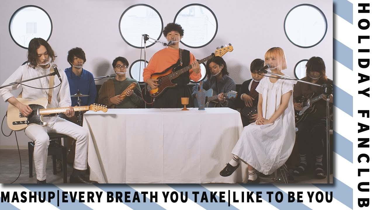 HOLIDAY FANCLUB - Every Breath You Take (The Police) × Like To Be You (Shawn Mendes and Julia Michaels)