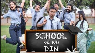 Video School Ke Wo Din - Amit Bhadana MP3, 3GP, MP4, WEBM, AVI, FLV Juli 2018