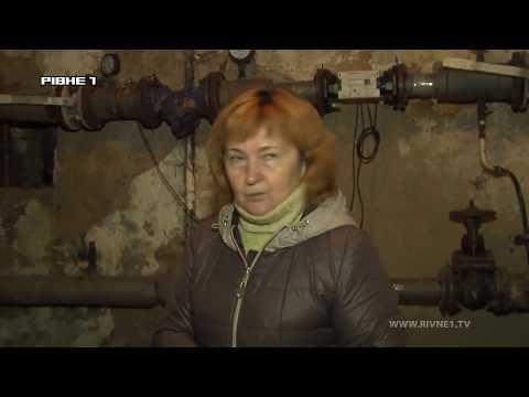 У Рівному будинок на Макарова руйнується на очах [ВІДЕО]