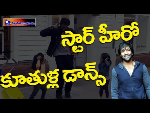 Manchu Vishnu Teaching Teenmar Steps to his kids