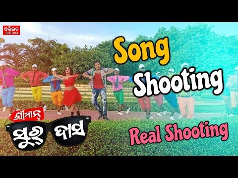 Video SRIMAN SURDAS Babusan New Movie ||Song Shooting ||Tarang Cine Production ||Ollywood Time download in MP3, 3GP, MP4, WEBM, AVI, FLV January 2017