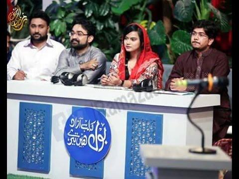 Video Talha Anwar Final Result Bol Ke Lab Azad hain Tere Ramazan Shareef 2015 Geo Tv download in MP3, 3GP, MP4, WEBM, AVI, FLV January 2017