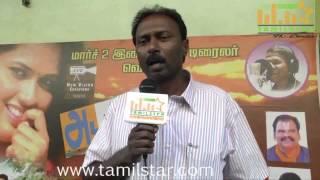 Jaigar Devadas at Adanga Pasanga Movie Audio Launch