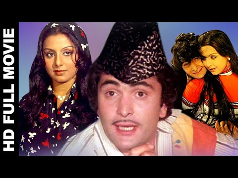 Khel Khel Mein (1975) | Superhit Bollywood Movie | खेल खेल में | Rishi Kapoor, Neetu Singh
