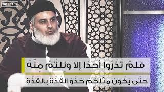 مدعو السلفية ودماء المسلمين