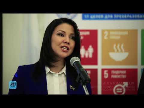 08/03/2018 Выступление студентов РГСАИ в Представительстве ООН по случаю празднования Международного женского дня