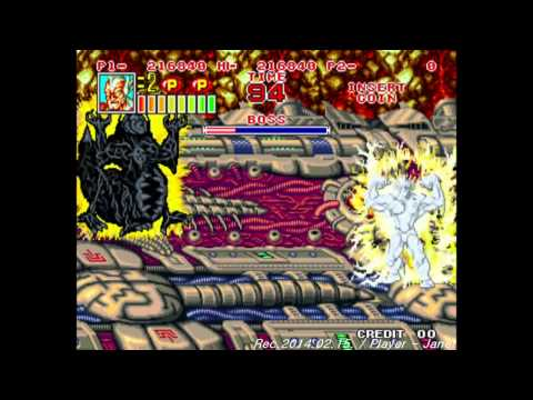 descargar king of the monsters 2 neo geo