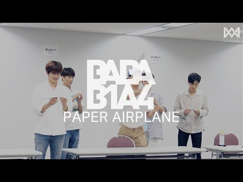 [BABA B1A4 2] EP.47 PAPER AIRPLANE