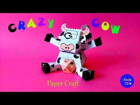 Корова из бумаги! Crazy Cow!)