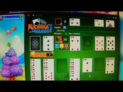 Карточная игра косынка играть бесплатно в онлайн игру косынку
