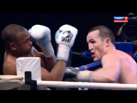 Denis Lebedev vs Roy Jones Jr.
