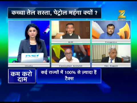 Watch: How petrol, diesel prices are calculated; state imposes tax on crude oil