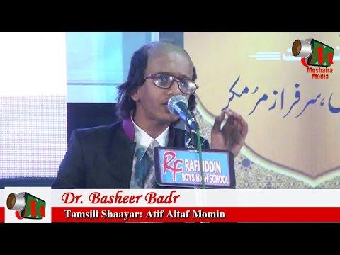 Dr. Basheer Badr, Tamsili Mushaira Bhiwandi, Org. NCPUL, 22/12/2016, Mushaira Media