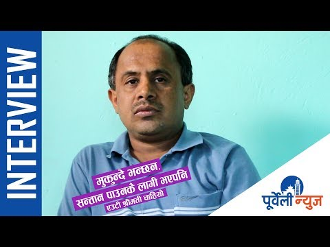 ('Mukunde' his  experience & frank discussion about marriage   Mukunda Ghimire - Duration: 14 minutes.)