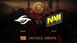 Secret vs Natus Vincere, DAC 2017 EU Quals, game 1 [V1lat, Godhunt]