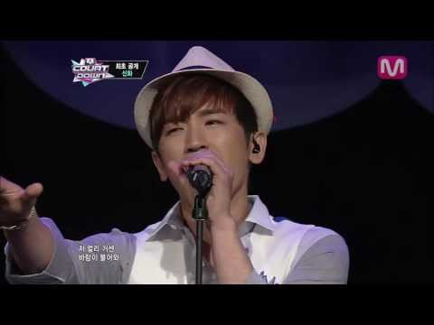 신화_그래 (That's Right by SHINHWA@M COUNTDOWN 2013.5.16) (видео)