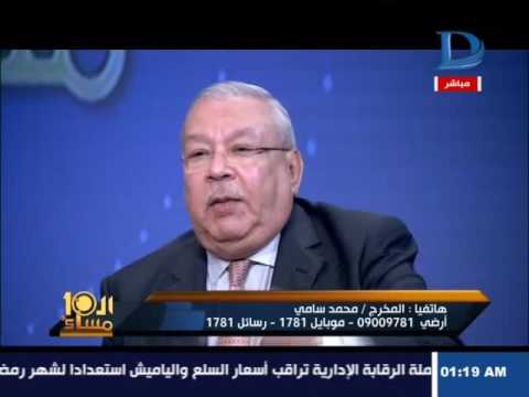 المخرج محمد سامى يحتد على ضيوف الإبراشى ويهاجم سمير صبرى المحامي