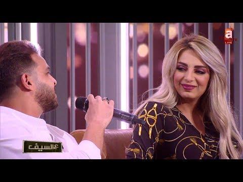 """شاهد الحلقة الكاملة لمي حلمي ومحمد رشاد في برنامج """"ع السيف"""""""