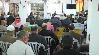 البنك الاسلامي الفلسطيني يقيم لقاء توعوي بالتعاون مع مديرية الاوقاف