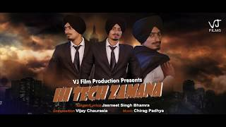 "Catch The Most Trendy Song of the Year ""Hi Tech Zamana"" from VJ Film ProductionSong - Hi Tech ZamanaSinger - Jasmeet Singh BhamraComposition - Vijay ChaurasiaMusic - Chirag PadhyaBanner: VJ Film ProductionProducer: VJ Film ProductionTo catch all the updates of ""Hi Tech Zamana"" log on to:Facebook - https://www.facebook.com/vjfilmproducionVJ Film Production"
