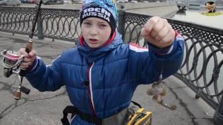 Стритфишинг март 2017https://yandex.ru/imagesКатегория     ОбразованиеЛицензия     Стандартная лицензия YouTube