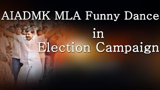 AIADMK MLA Funny Dance in Election Campaign