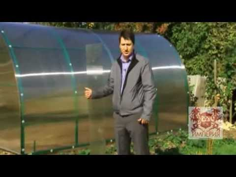 Правильный монтаж теплицы из сотового поликарбоната