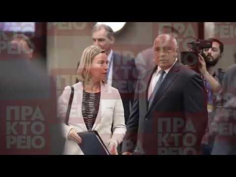 Άτυπη σύνοδος των υπουργών Άμυνας στη Σόφια, Βουλγαρία στρογγυλή τράπεζα