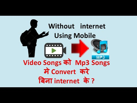 Download Ipad 2 - MP3 Song, Music Free!