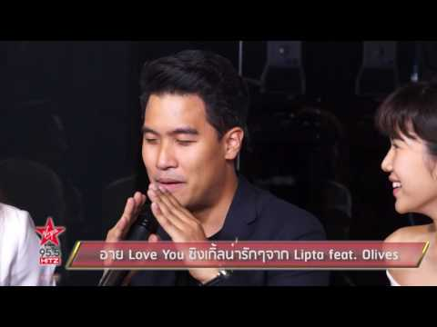 อาย Love You ซิงเกิ้ลน่ารักๆ จาก Lipta feat.Olives