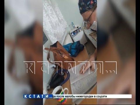 Больница равнодушия - за 5 дней лечения в Кстовкой ЦРБ довели пациента до реанимации