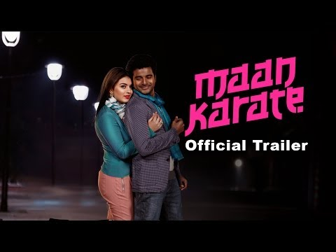 Maan Karate Official Trailer