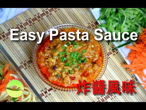 Easy pasta sauce recipehomemade pasta sauce- with Chinese minced pork noodles (Zhajiangmian) flavor