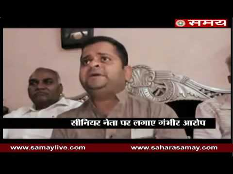 A Samajwadi Party MLA serious allegations on his senior leader