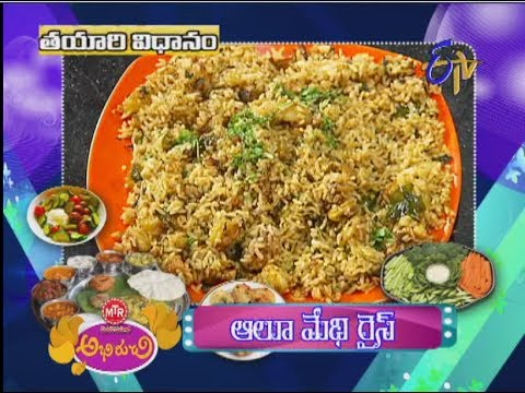 Abhiruchi - Aloo Methi Rice -   ??? ???? ???? 17 April 2014 02 PM