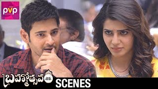 Mahesh Babu and Samantha are Confused | Brahmotsavam Telugu Movie | Kajal Aggarwal | Vennela Kishore