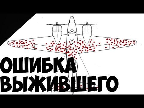 Миллионы Людей Допускают Эту Ошибку - DomaVideo.Ru