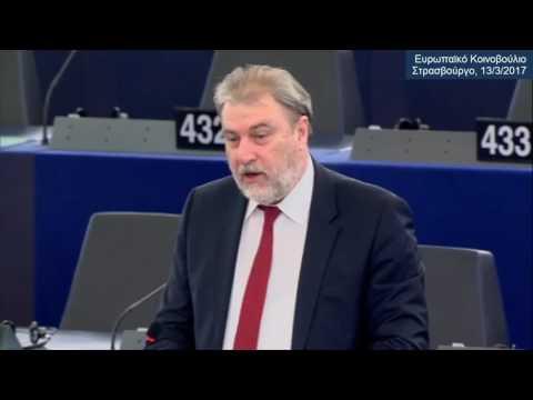 Παρέμβαση του Νότη Μαριά στην Ευρωβουλή για τις καταστροφικές επιπτώσεις του υδραργύρου