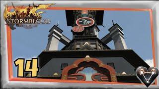 ⚔ FFXIV: Stormblood ⚔ / Let's Play / DeutschNach dem wir nun endlich mit der Misery in Kugane eingelaufen sind, treffen wir im Teehaus jemanden, der uns die Hafenstadt zeigen kann.Mehr Videos zu Final Fantasy 14 findet ihr hier: https://www.youtube.com/playlist?list=PL3Jelso7GkcaMhT6FemIt5fD_NasylVdsDie Infoseite zu Final Fantasy 14 - http://de.finalfantasyxiv.com/Youtube: https://www.youtube.com/user/Eisenseele20Trinkgeld: https://www.tipeeestream.com/eisenseele20/tipSteam: http://steamcommunity.com/id/Eisenseele/Instagram: https://www.instagram.com/eisenseele/Google+: https://plus.google.com/+RundumpodcastDeEisenseeleTwitter: http://twitter.com/Eisenseele Facebook: http://www.facebook.com/EisenseeleWebseite: http://randomloot.deAmazon-Wunschliste: http://www.amazon.de/registry/wishlist/31GJSZNHZ6TWT/ref=cm_sw_r_tw_ws_x_SoK1xb5HX1M89Steam-Wunschliste: http://steamcommunity.com/id/Eisenseele/wishlist/--Allgemeine SpielbeschreibungSquare Enix gab im Oktober 2011 bekannt, FFXIV umfassend zu überarbeiten und einen Relaunch unter dem Titel Final Fantasy XIV: A Realm Reborn vorzunehmen. A Realm Reborn ersetzte das ursprüngliche Final Fantasy XIV. Das Spiel brachte eine neue Engine, verbesserte Server-Strukturen, aufpoliertes Gameplay und eine neue Handlung mit sich. Später wurde A Realm Reborn auch für die Playstation 4 veröffentlicht. Am 23. Juni 2015 erschien die erste Erweiterung Final Fantasy XIV: Heavensward.--Diziplin und LebensstilDurch die Waffen werden den Abenteurern bestimmte Disziplinen zugesprochen, die weitestgehend bestimmten Charakterklassen aus anderen Teilen der Serie entsprechen. Dabei können diese Disziplinen in vier Gruppen eingeteilt werden: Die Krieger, die ihr Heil mit Waffen in der Schlacht suchen; die Magier, die sich seltsamer Artefakte bedienen und sich der Erforschung der magischen Künste verschrieben haben; die Sammler, die im Gelände arbeiten und der Natur ihre Schätze abringen; und die Handwerker, die sich mit ihren Werkzeugen auf das Hers