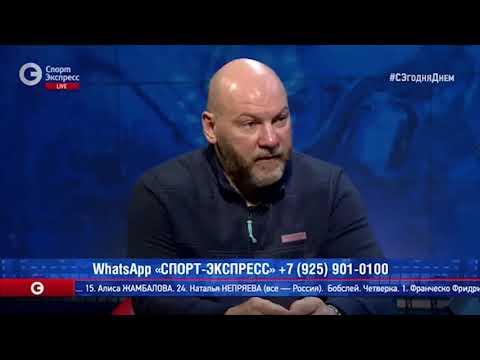 Андрей Николишин в эфире \СЭ\ от 25.02.18