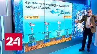 """""""Погода 24"""": на смену морозам идет потепление"""