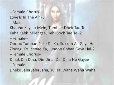 Shah E Khubaan Songs mp3 download and Lyrics