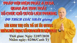 Những Điều Trọng Yếu Cho Người Tu Niệm Phật - ngày 22/07/2020